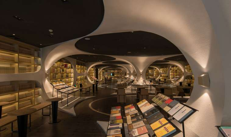 http://inhabitat.com/a-trippy-reflective-floor-multiplies-books-in-the-yangzhou-zhongshuge-bookshop/yangzhou-zhongshuge-bookshop-by-xl-muse-2/